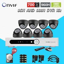 TEATE 8ch CCTV System 700TVL Cameras  AHD 960H recording DVR 8channel Security Camera Video surveillance DVR Kit HDD 1TB CK-198