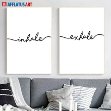 Black White Romance Inhale Exhale Quotes Nordic Posters And Prints Wall Art Canvas Painting Pictures For Living Room Decor