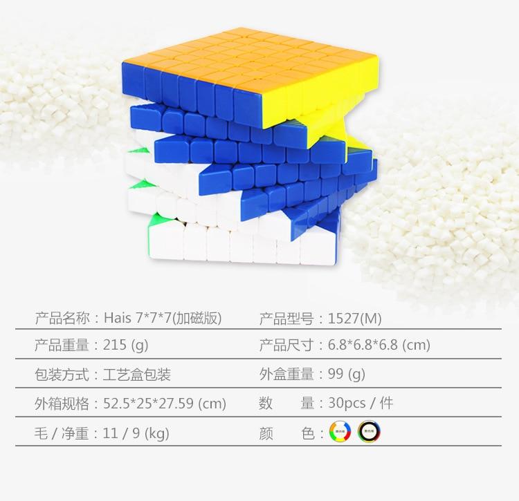yuxin hays cube 05
