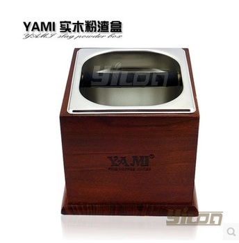 FeiC YAMI Coffee Espresso  Grounds Residue Knock Box For Barista Coffee Grounds Container Wooden Box