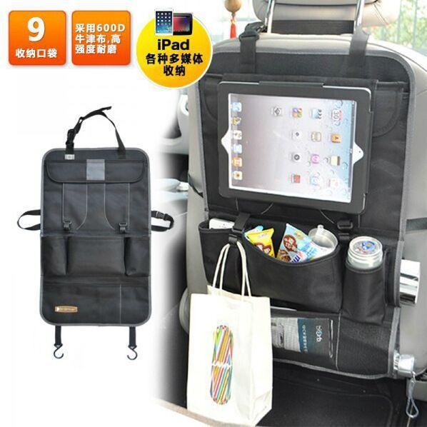 65f84d0c6 Asiento trasero del coche organizador Protector para viajes, para el ipad,  alimentador, paraguas