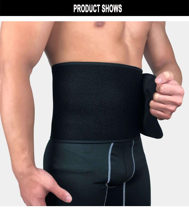 Training Back Waist Support Belt (11)