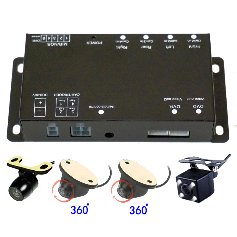 Free Shipping Car Four Cameras Image Switch Combiner Box for Left Right Front Rear Parking Camera