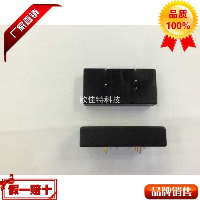 Free Shipping    VRB2424LD-50W Original Authentic DC-DC Isolation Module Input 18-36V Output 2A 24V