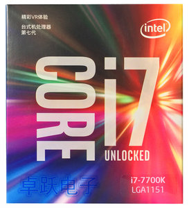 Intel PC Core 7 series Processor I7 7700K I7-7700K Boxed processor CPU LGA 1151-land FC-LGA 14 nanometers Quad-Cor free shipping