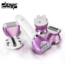 DSP 6 in 1 Skin care body suit EXFOLIATING limbs FACIAL SHAVING Hair Removal eyebrows 220-240V 5W Personal Care Woman Beauty