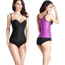 Abdomen fat burning adjustable small strap steel rubber corset latex