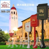 Hot Sale vertical Mailbox Mail Box Aluminium alloy upright Metal Post Letters Box Country Mailbox garden outdoor supply