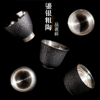 Chinese crude pottery 999 sterling silver kung fu tea cup gift for family and friends kitchen office tea set