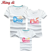 Ming Di Family Matching Outfit
