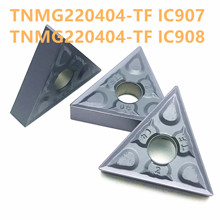 Tungsten carbide TNMG220404 TF IC907 IC908 external turning tool 220404 Carbide blade lathe CNC