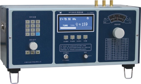 Fast arrival WY2853D Digitel Q Meter high frequency impedance measuring instrument 50KHz-150MHz in 6 ranges 5 LEDs display