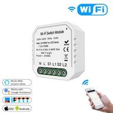 Smart Home WiFi Light Switch โมดูล DIY Smart Life/Tuya APP รีโมทคอนโทรล, การทำงานกับ Alexa Google Home 2 GANG 2 WAY.