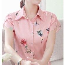 Korean Fashion Chiffon Women Blouses Print Turn-down Collar Pink Shirts Plus Size XXXL/5XL Blusas Femininas Elegante