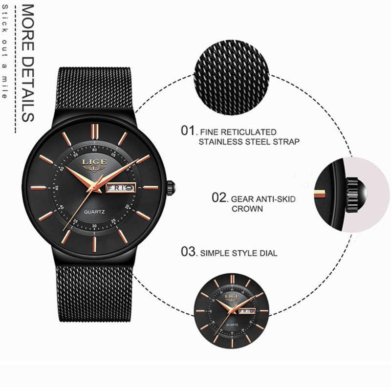 남성 시계 LIGE 탑 브랜드 럭셔리 방수 울트라 얇은 날짜 시계 남성 스틸 스트랩 캐주얼 쿼츠 시계 남성 스포츠 손목 시계