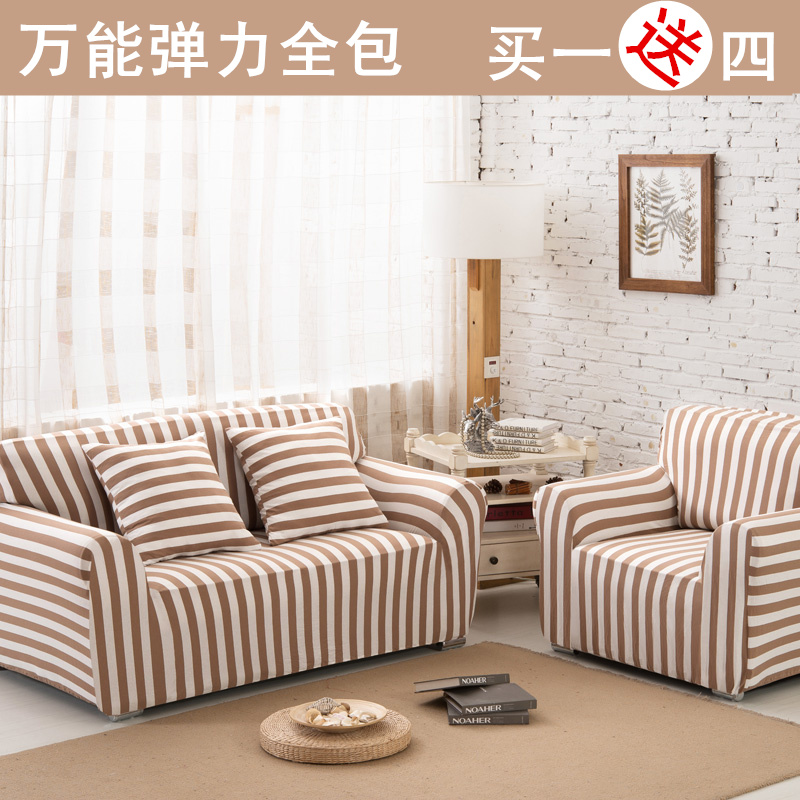 Compare S On Cloth Genuine Leather Sofa Online Ping