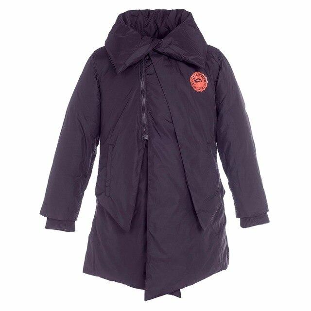 68815f289 Children Winter Clothing Snowsuit Girls Winter Jacket Kids Warm Duck ...