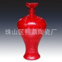 Jingdezhen ceramic bottle bottle white crystal glaze bulk loading home 10 pounds of bottle white wine bottles Decoration