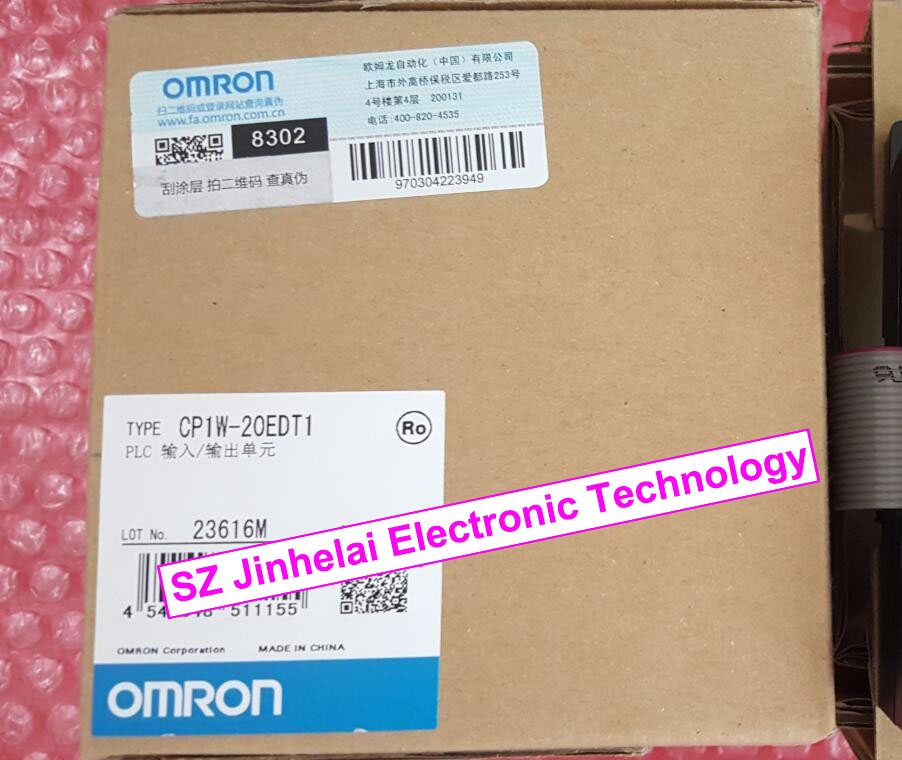 CP1W-20EDT1 New and original OMRON PLC CONTROLLER , PLC MODULE sh040 0 75kbcsh040 1 5kbc plc new original