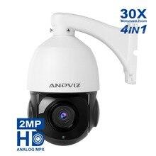 Anpviz 4 в 1 AHD PTZ камера 1080 P купол 2MP 30X оптический зум IR 50 м видеонаблюдения аналоговая камера Открытый Всепогодный