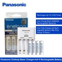 Panasonic Eneloop 4 יחידות Eneloop 100% מקורי מקורית 1.2 V 2000 mAh AA NiMH סוללה נטענת ומטען מהיר עבור AA/AAA