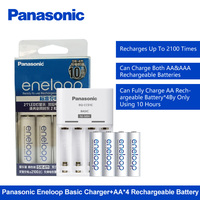 Panasonic Basic Charger AA 4 High Performance Ni MH Pre Charged Rechargeable Battery Free Shipping