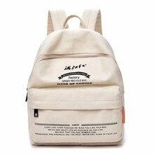 Мода 2017 г. Для женщин рюкзак для подростков Meninas Школьные сумки дамы белый рюкзак женский сумка Mochila рюкзак M1408