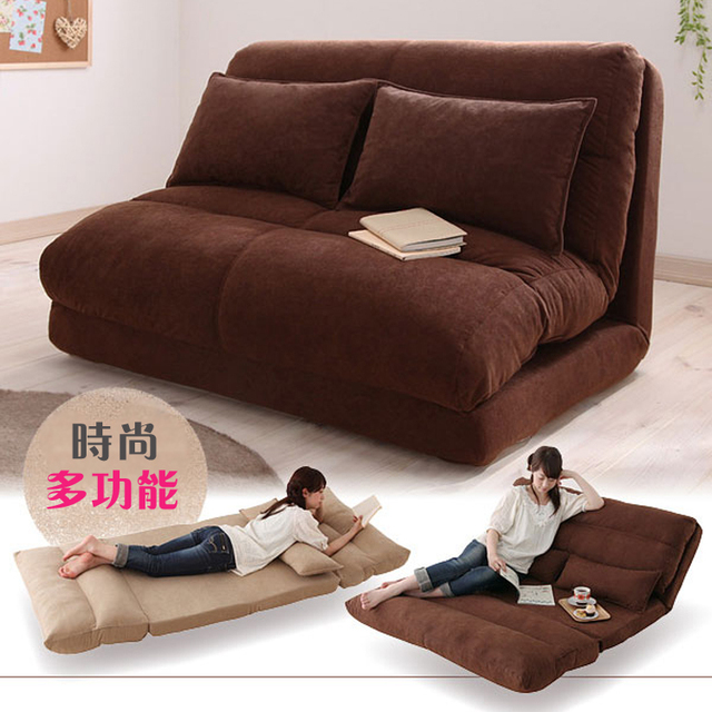 Beanbag Bed Cute Cartoon Creative Single Double Tatami Floor Folding Sofa Leisure Recliner Window Chairs