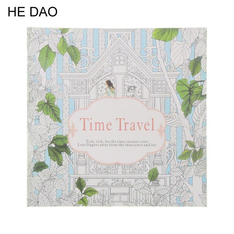Английское издание путешествие во времени раскраска 24 страницы секретный сад стили для взрослых снять стресс живопись Рисование книги