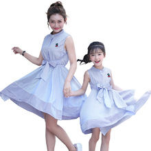 Strawberry Embroidery Mother and Daughter Dresses in Matching Outfits Mom and Daughter Macthing Dresses Family Fitted Clothes недорого