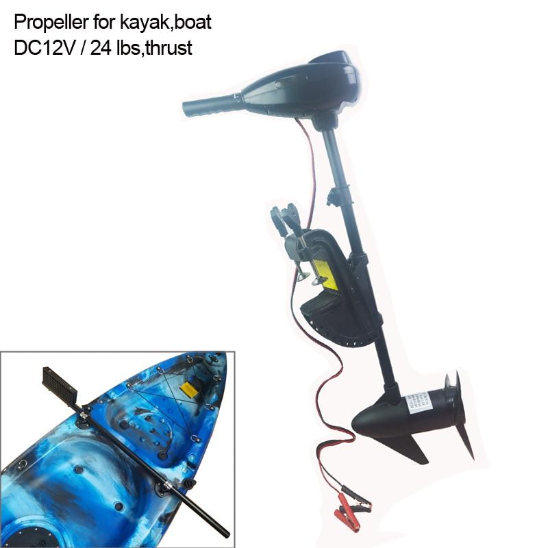 12v electric kayak trolling motor fishing kayak inflatable for Fishing kayak with trolling motor