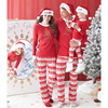 Christmas Family Matching Clothes 2017 Winter Pajamas Mother Father Son Outfits Family Look Clothing Nightwear Sleepwear