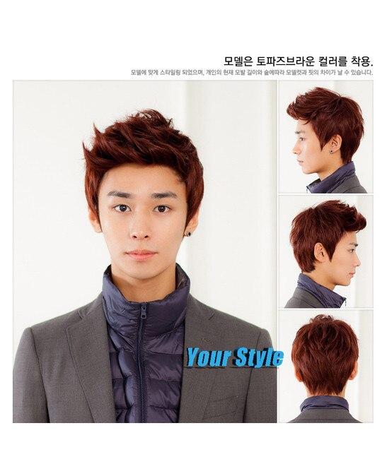 Syntetyczne Krótkie Chłopiec Peruka Fryzury Pixie Cut Koreans Azji