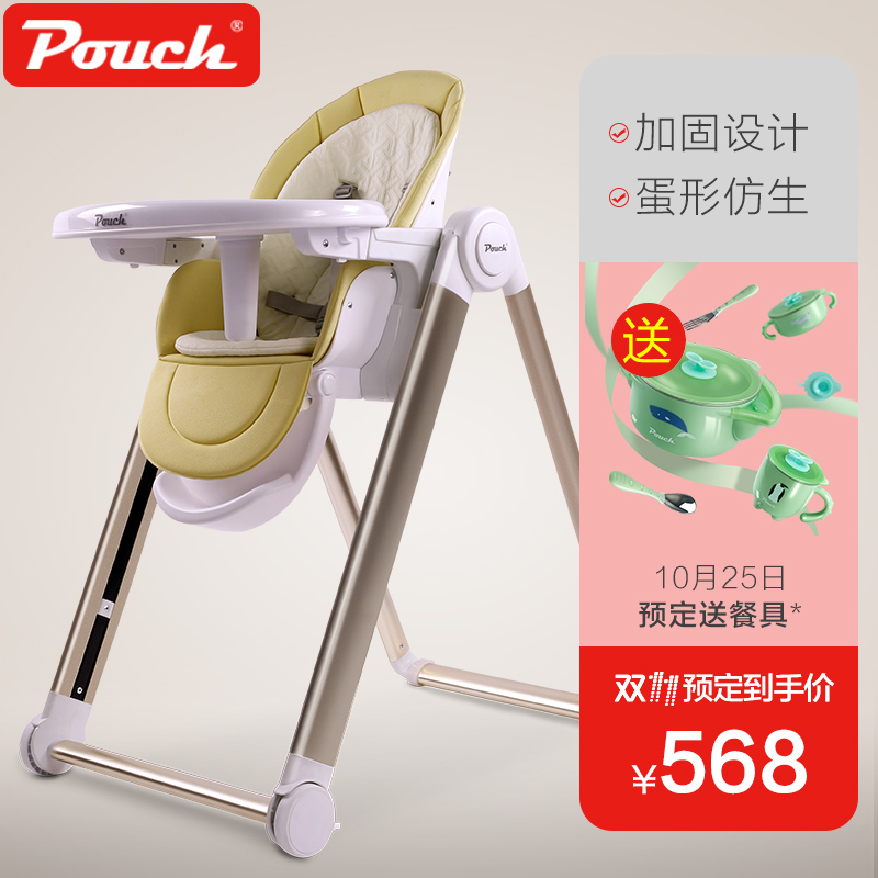 Pouch Baby Child Seat Chair Multifunctional Portable Folding Dining Chairs Bionic