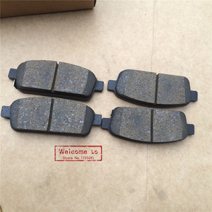 Image 3 - (4pcs/Set) Rear Brake Pad for Chevrolet Cruze 1.6 1.8 Orlando Sonic 13319293 13300867 14D1468CH 13404405