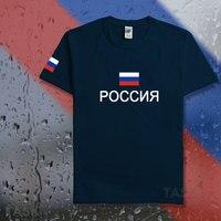 Rusya Federasyonu Rusya t gömlek adam 2017 t-shirt pamuk ulus takım toplantı hayranları streetwear spor marka RUS ülke bayrağı