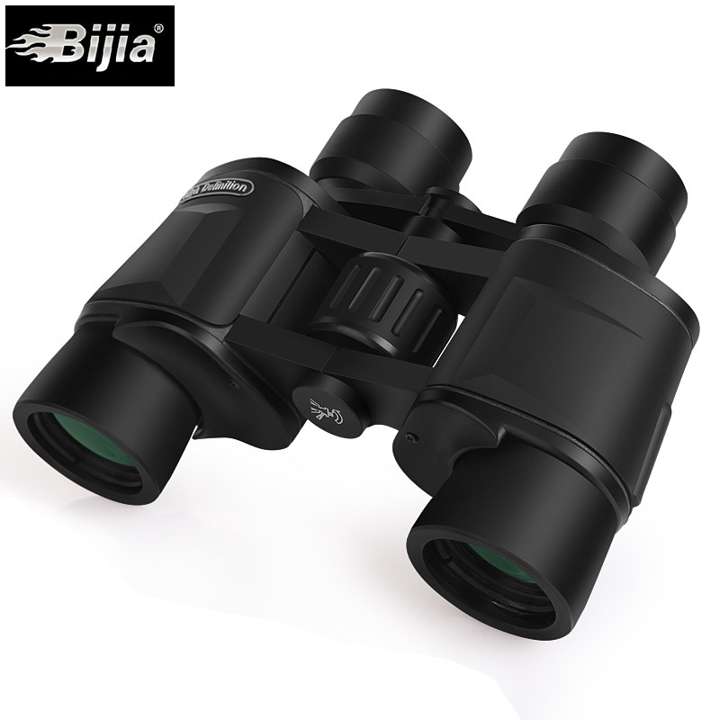 BIJIA Binoculars 10X40 Professional Hunting Telescope High Quality Big Clear Vision No Infrared Waterproof Binocular Black-in Monocular/Binoculars from Sports & Entertainment    2