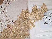 veya Çiçek Dikmek Altın