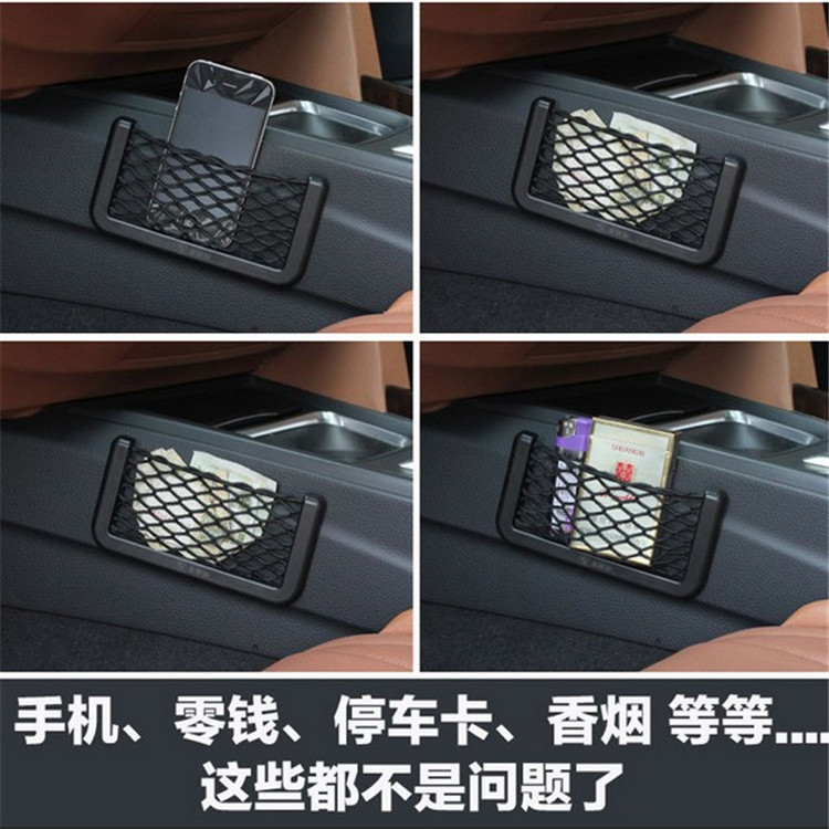 Multi-function car Storage Bag mobile phone storage car supplies car storage bag glove box