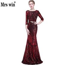 Long Elegant Evening Dresses 2017 New Half Sleeve Luxury Embroidery Backless Mermaid Noble Banquet Party Prom Robe De Soiree X(China)