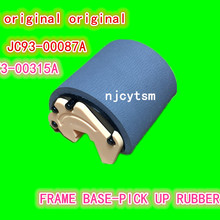 10 шт., jc97-00087a jc73-00315a, новинка,, для samsung 4623 4600 650, подающее колесо, разотрите бумажные круглые компоненты подачи бумаги