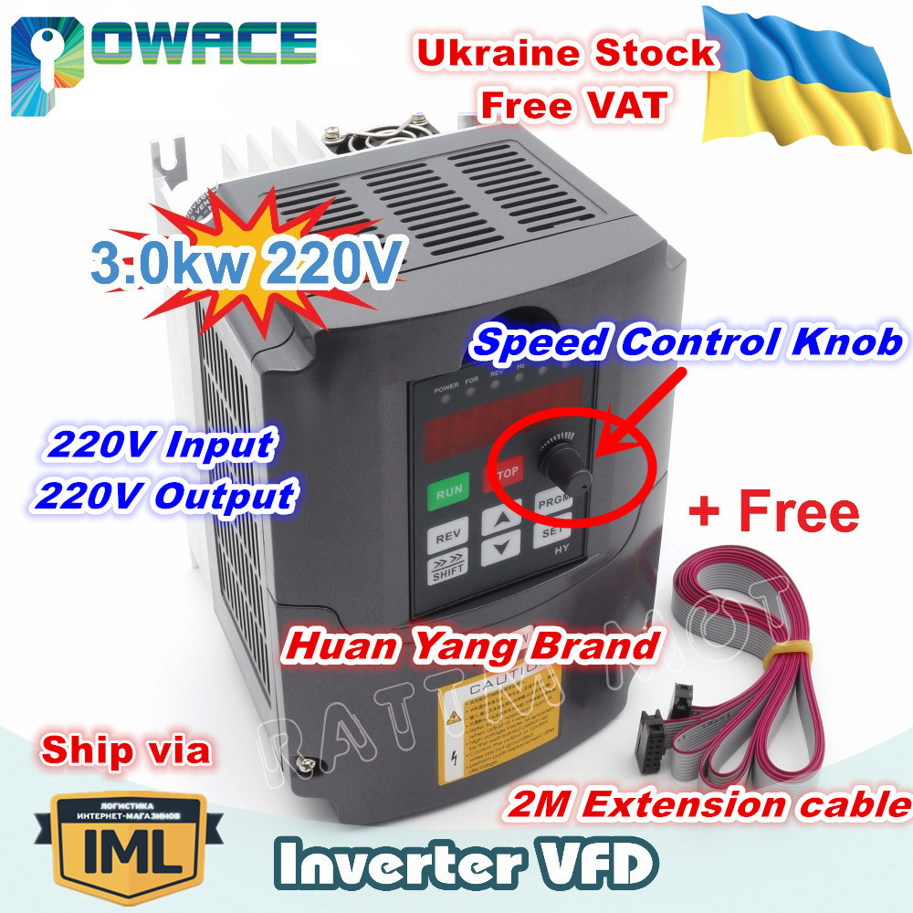 [Ucraina Vendita!] 3KW 220V HY Azionamento A Frequenza Variabile VFD Inverter 4HP Uscita 3 Fasi 13A + 2M di Cavo di Estensione