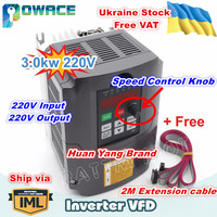 [Ukraine Sale!] 3KW 220V HY Variable Frequency Drive VFD Inverter 4HP Output 3 Phase 13A+2M Extension Cable