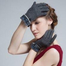 Женские осенне-зимние перчатки, женские теплые перчатки для вождения и верховой езды, женские перчатки из кружевной ткани, теплые перчатки, новогодние подарочные B-4455