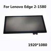15.6 ''ноутбука Сенсорный экран планшета Ассамблея + ободок 2 в 1 Дисплей для Lenovo край 2 1580 80qf0005us 80qf0004us lp156wf6 spk1