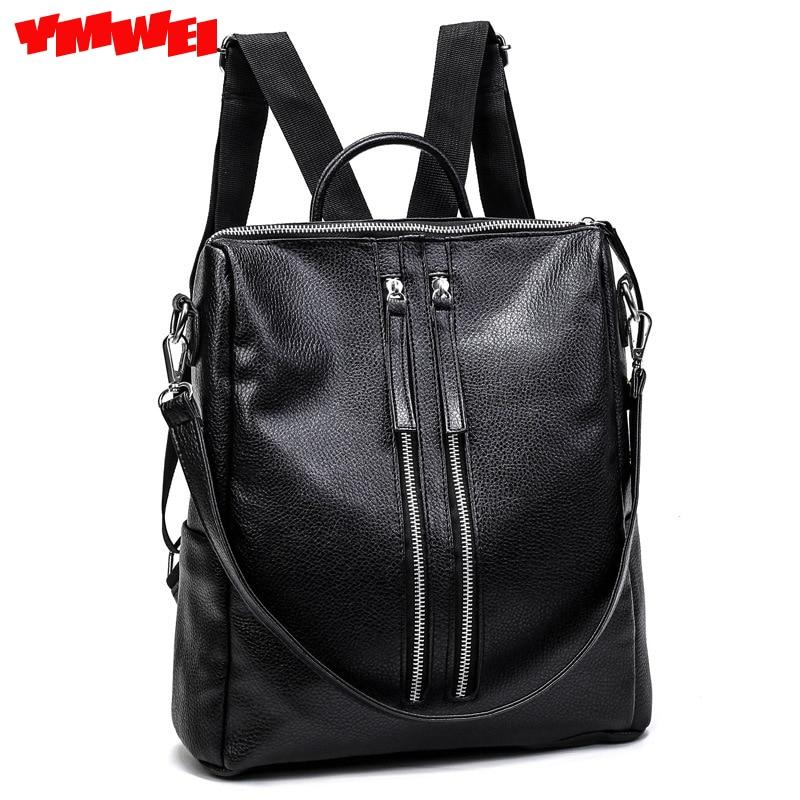 YMWEI Women font b bags b font Winter new fashion women s backpack litchi grain double