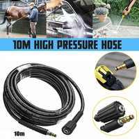 10M High Pressure E Washer Water Cleaner Clean Pure Copper Car Wash Hose For Karcher K2 K3 K4 K5 K6 K7