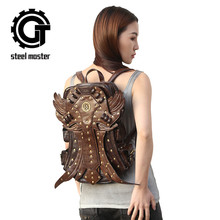 Fashion Women SteamPunk Backpack Retro Rock Brown Travel Bag Halloween Small Demon Personality Punk