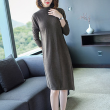 Solid elastic knit turtleneck sweater dress 2018 new loose straight long sleeve women autumn