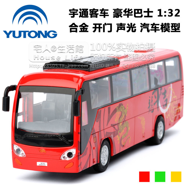 Yutong bus luxury bus alloy car model car toy acoustooptical WARRIOR